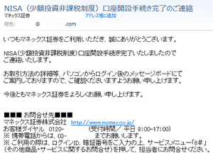 20140221.png