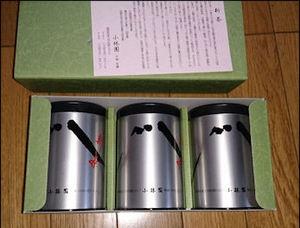 優待130604MV東海1s.jpg