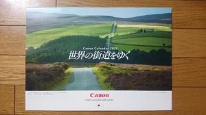 優待141209キヤノン.jpg