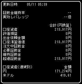 fx130511.jpg