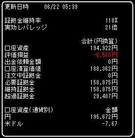 fx130623.jpg